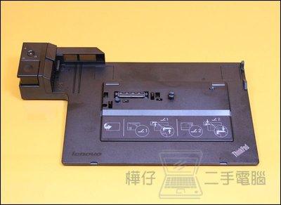 【樺仔二手電腦】Lenovo 聯想 Thinkpad Dock 4337船塢 USB2.0版本 底座 擴充座 T420