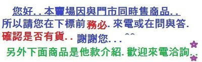 【元電】【JAGA 專賣店】台灣設計 捷卡 M1138A-AK (黑黃)  電子錶 大數字 倒數計時 鬧鈴 兩地時間