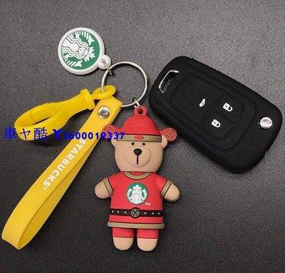 車ヤ酷Chevrolet 雪佛蘭科魯茲cruze 科沃茲CAVALIER邁銳寶賽歐3景程創酷雪弗蘭汽車鑰匙包套
