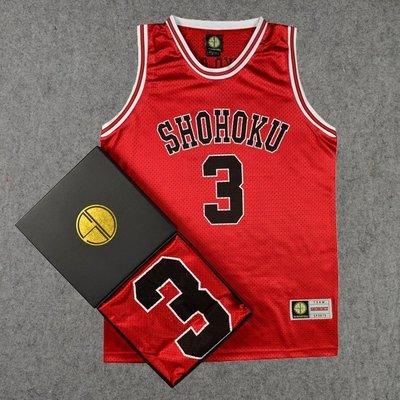 慢節奏 灌籃高手 湘北3號赤木晴子籃球服 球衣 背心 訓練服 隊服