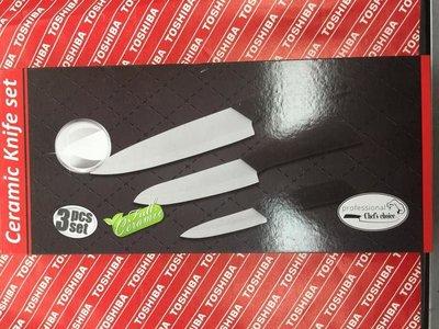 ㊣台北老店㊣Ceramic Knife Set 陶瓷刀3 pcs set~另售WS-P16VS1 UR-P56VE1