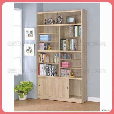 【沙發世界家具】橡木書櫃*全館破盤價,...