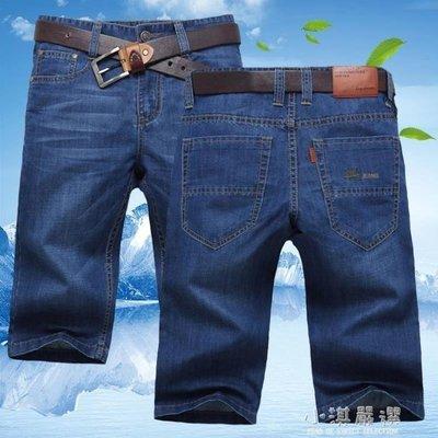 哆啦本鋪 夏季五分牛仔短褲男商務青年直筒寬鬆休閒牛仔褲男薄款馬褲子 D655