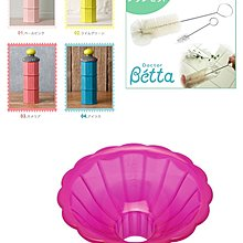 《FuYi House》日本Betta限量組(小花漏斗+奶瓶刷+奶粉盒)