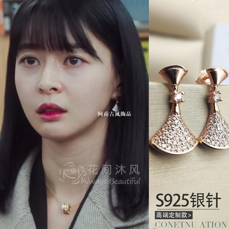 梨泰院class同款耳環女新品二吳秀雅權娜拉小裙子新洋裝扇形滿鉆耳釘韓國潮SP032
