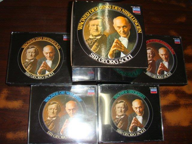好音悅 半銀圈 Solti 蕭提 Wagner 華格納 尼伯龍根的指環 維也納愛樂 15CD DECCA 德PMDC版
