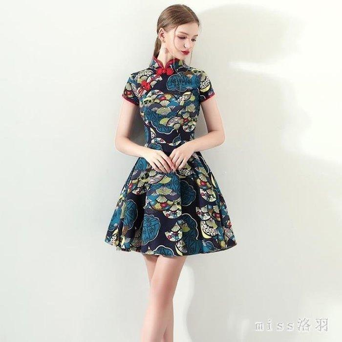 YEAHSHOP 旗袍禮服 改良版旗袍秋裝新款短款復古連衣裙少女宴會晚禮服年輕中國風 15748Y185