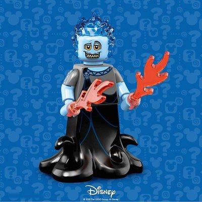 現貨【LEGO 樂高】積木 / 人偶包系列 迪士尼2 DISNEY 71024 | #13 大力士 黑帝斯 Hades