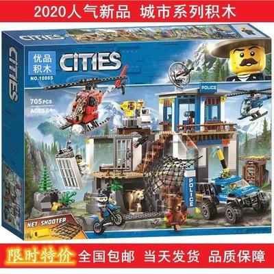 樂高警察局系列山地警特積木玩具拼裝樂高城市叢林探險警局消防車
