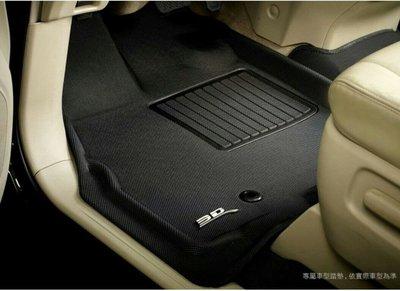 (上大莊)寶獅 Peugeot 3008 3D 卡固神爪立體腳墊,各種車專用歡迎詢問再優惠。