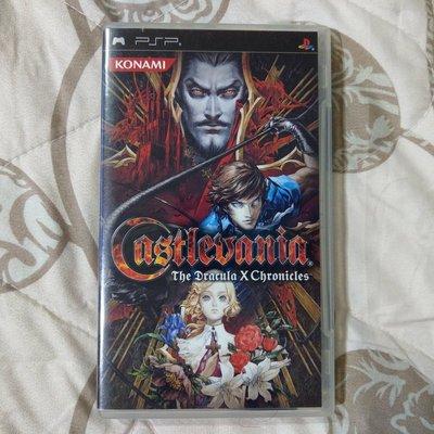 PSP Castlevania 惡魔城X :年代記編年史 亞版英文 (編號270)