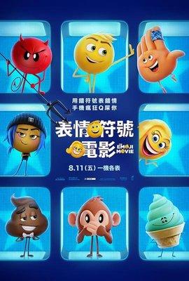 【藍光電影】表情奇幻冒險/Emoji大電影:展現自我 帶靜音  Emoji Movie:Express Yourself (2017) 133-007