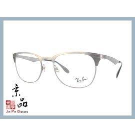 【RAYBAN】RB6346 2553 霧銀色 雷朋光學眼鏡 公司貨 JPG 京品眼鏡