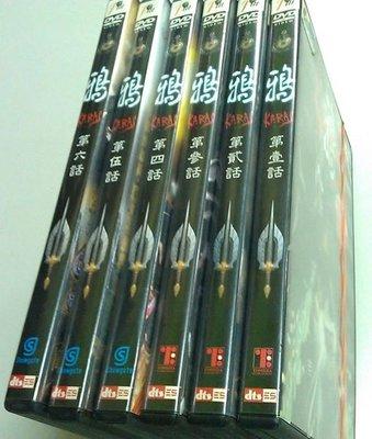 菁晶DVD~ 日本動畫 ~ 鴉 KARAS 1-6 (共6DVD) -二手正版DVD(託售)
