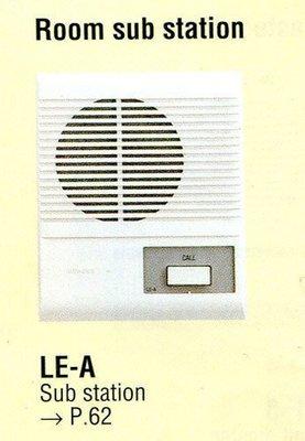 26【約亞資訊】日本原裝Aiphone免持對講機 /LEF-1 LEF-3  LEA一對一 一對三 /
