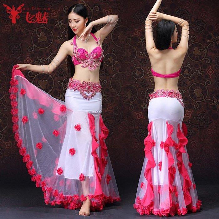 芭蕾裙 舞蹈服 表演服 瑜伽服 拉丁裙 肚皮舞裙 肚皮舞演出服套裝 性感文胸腰封裙子仙女款表演服裝