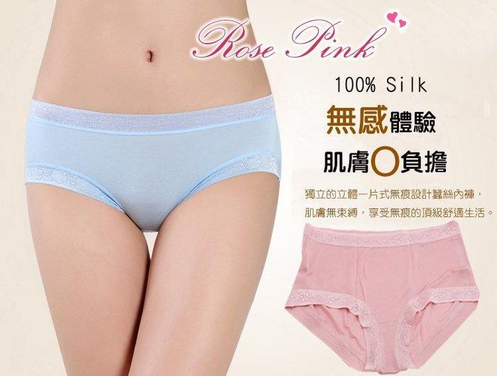 A01出口日本✿純蠶絲平口褲✿頂級42針舒適真絲無痕褲 中低腰 平角褲 內褲-共七色