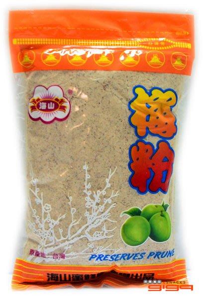 【吉嘉食品】海山 白梅粉‧每包600公克[#1]{56465441552}