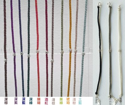 [Le Bonheur Line] 幸福線 手工/編織 單色/ 手鍊 飾品 手繩 銀飾 紅線 (客製無飾品)