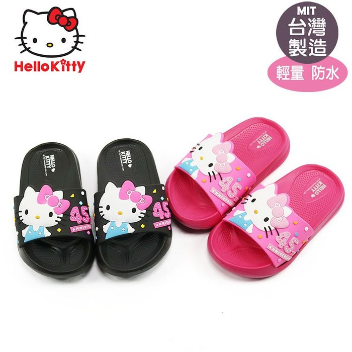 女童拖鞋/ Hello Kitty 凱蒂貓Q軟.輕便防水拖鞋.桃.黑15-20號