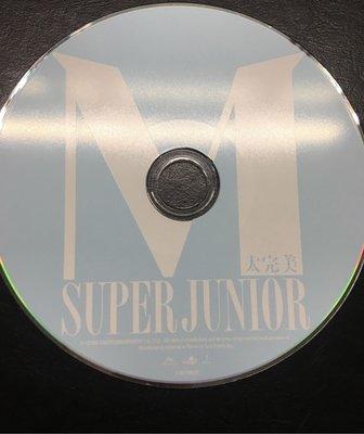 [無殼光碟] Super JUNIOR M 太完美