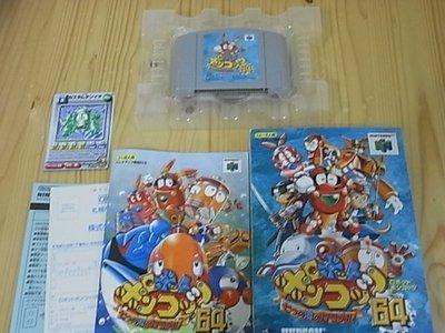 【小蕙館】N64日版卡帶 ~ 金屬機器人七海冒險 (盒裝)