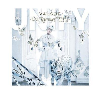 合友唱片 VALSHE 10週年精選輯 UNIFY 10th Anniversary BEST 2CD+DVD 初回限定