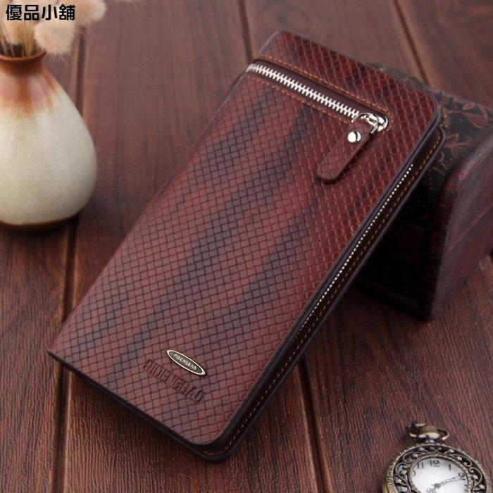 韓版男士錢包長款手拿包大容量皮夾復古walletmen多功能西裝包手持式 優品小鋪