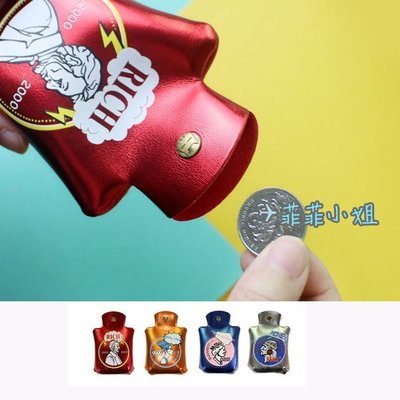 原創 熱水袋創意系列 歐美復古 趣味 惡搞 零錢包 收納包 可愛零錢包 收納包