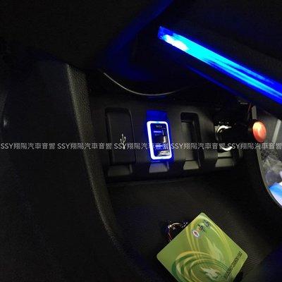 [SSY 翔陽 SSY] TOYOTA 2008~2017 RAV4 原廠 前座 USB 增設 充電 含 LED