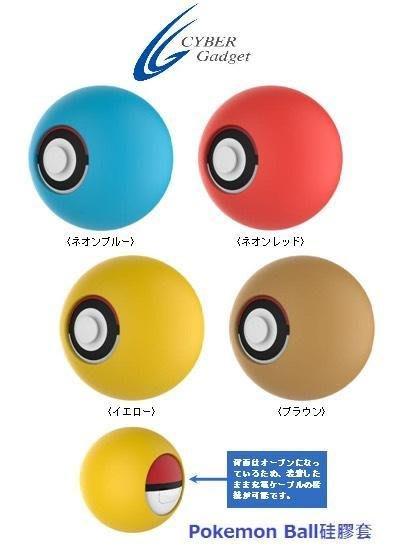 現貨 精靈球 PLUS 精靈寶可夢 日本CYBER 防滑 矽膠保護殼 果凍套 矽膠套 Pokemon Let's Go