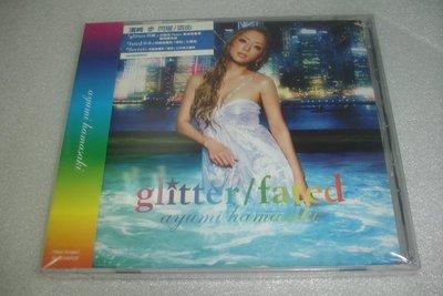 濱崎 步 浜崎あゆみ 閃耀/宿命 ( glitter/fated ) 艾迴唱片發行 全新未拆封