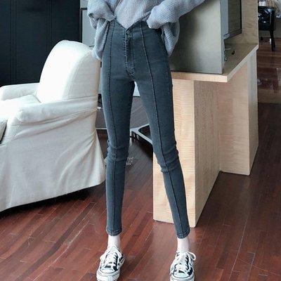 塑形緊身九分褲 超彈力顯瘦鉛筆褲牛仔褲小腳褲 艾爾莎【TAE8600】