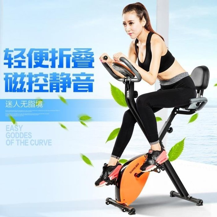 【不二藝術】磁控動感單車家用超靜音摺疊運動單車健身車器健身器材家用女BYYS175