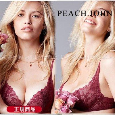 Peach John 透肌蕾絲花邊 無痕 內衣 可用洗衣機的內衣  LUCI日本代購 人氣No.1 1019043