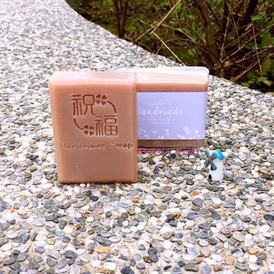 ~桔皂手作工坊~ 百變紫草皂100g   皂販售、教學、代製 母乳 皂、婚禮小物、香磚