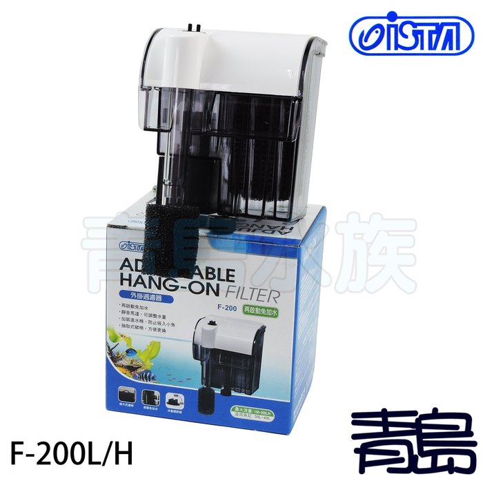 B。。。青島水族。。。IF-768台灣ISTA伊士達----外掛過濾器 停電免加水 附濾材 F-200==200L/H