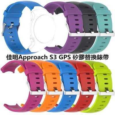 小胖 佳明 Garmin Approach S3 GPS 簡約純色智能手錶錶帶 優質材質 柔軟舒適 散熱透氣 替換腕帶