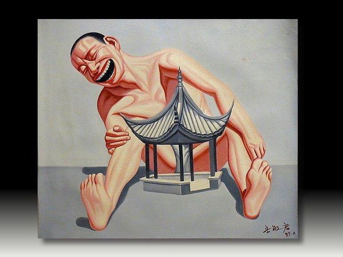 【 金王記拍寶網 】U781  九O年代當代亞洲藝術家 岳敏君款 手繪油畫一張 ~ 罕見 稀少 藝術無價~