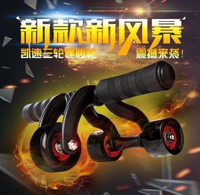 【蘑菇小隊】健腹輪 靜音三輪軸承腹肌輪健腹輪器滾輪巨輪多功能家用健身器材-MG72957