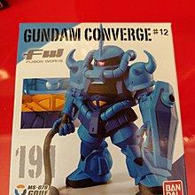 [DULJ][散] Gundam Converge 191 #191 :MS-07B Gouf