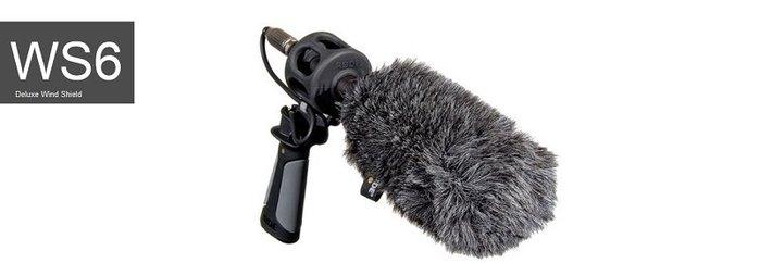 造韻樂器音響- JU-MUSIC - 全新 RODE WS6 指向型麥克風 防風罩 NTG1 NTG2適用