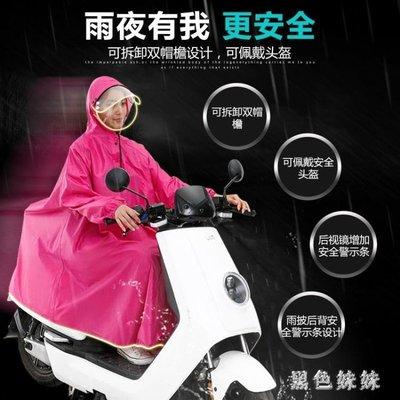 雨衣電動車有袖成人男女單人加大加厚電瓶摩托車雙帽檐雨披 js3128『』