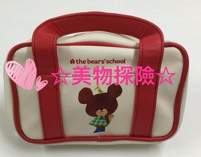 *RENA美物探險*全新COSMED 康是美 小熊學校旅行小物 傑琪多功能盥洗包 特價320元