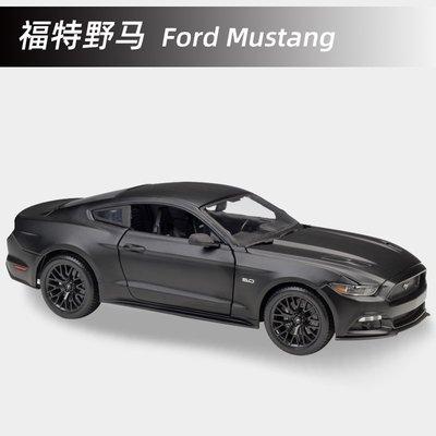 擺件 車模福特野馬Ford Mustang GT仿真超跑車1:18合金車模金屬賽車收藏