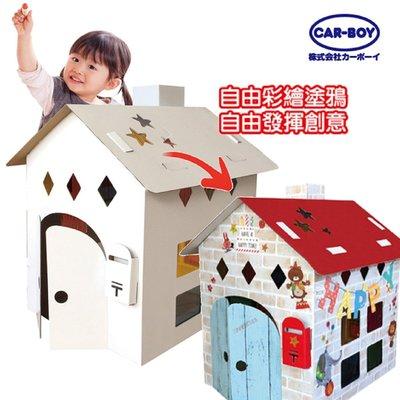 日本CAR-BOY 彩窗自由彩繪小屋 §小豆芽§ 日本CAR-BOY 彩窗自由彩繪小屋