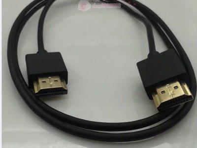 紅舖子特/價 HDMI線1.4版3D電腦電視連接數據線 3米長,有其他尺寸