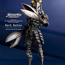 Threezero 3A Ryu Oyama Dark Baltan 巴魯坦星人