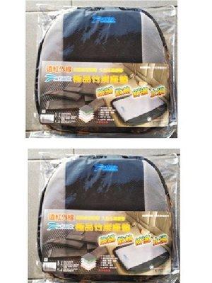 【shich上大莊】 Powe 極品竹炭四方型座墊 批購2個四方型座墊ˋ優惠850元