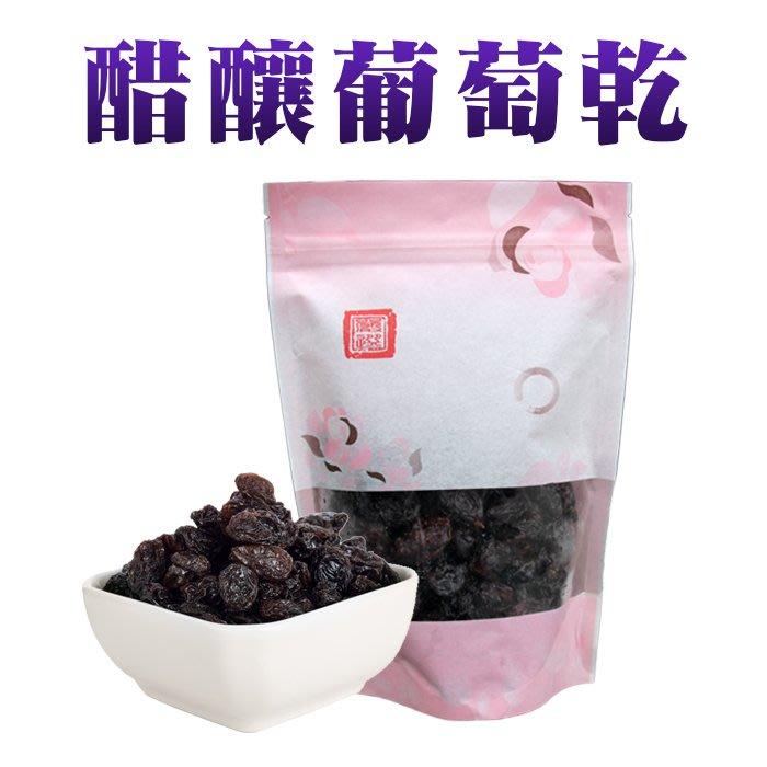 醋釀葡萄乾(純素)300g [TW2765301] 健康本味